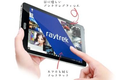 8インチお絵かきタブレット サードウェーブ「raytrektab RT08WT」