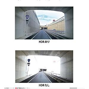 【2608-0010】ユピテル ドライブレコーダー