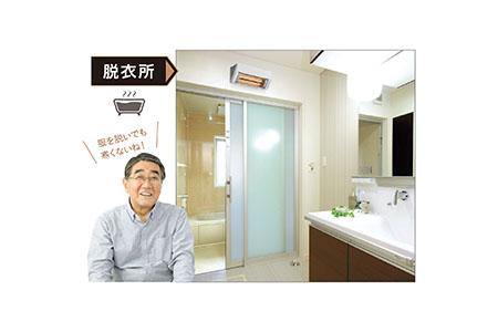【121P001】[コロナ] 壁掛型遠赤外線暖房機 ウォールヒート(電気ヒーター) CHK-C126A(W)