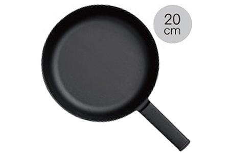 【020P062】[SSC] 薄く 軽い 鋳物フライパン 20cm ブラック
