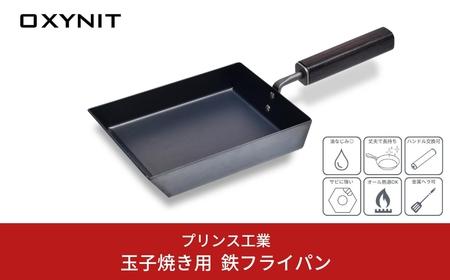 【020P057】FDスタイル 玉子焼