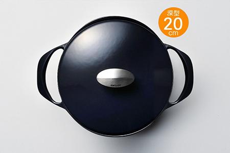 【060P010】[UNILLOY(ユニロイ)] キャセロール(ホーロー鍋) 20cm 藍
