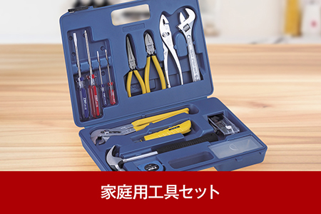 【044P001】[トップ工業] DIYにも便利 家庭用工具16点セット