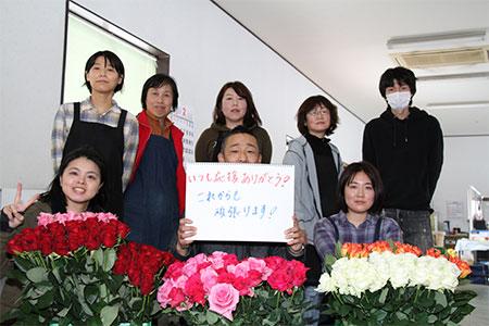 G06 生産者直送!バラの花束(神秘的な青い染めバラ10本)