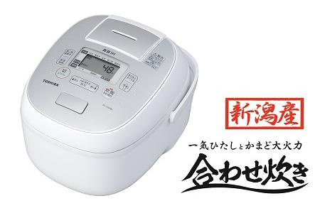 【2633-0158】【新潟産】東芝真空IHジャー炊飯器 RC-10VRN(W) 5.5合