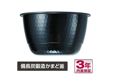 【2633-0160】【新潟産】東芝IHジャー炊飯器 RC-6XM(R) 3.5合