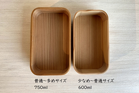 【2633-0194】お手入れ簡単なわっぱ弁当/三ツ星弁当箱600ml