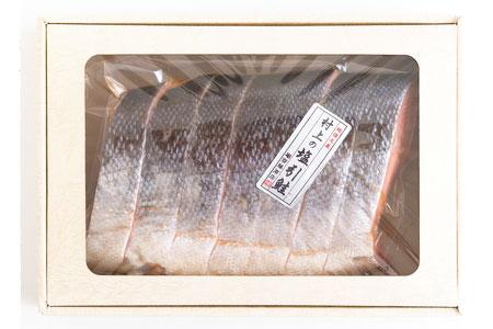 A311 塩引鮭切り身