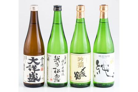 B340 村上地酒セットB(〆張鶴・大洋盛)