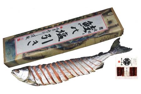 C310 村上 鮭ベストセレクトC