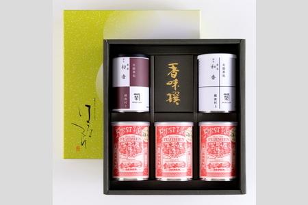 C335 村上茶・雪国紅茶セットC