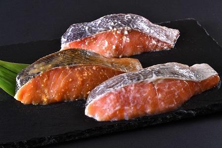 A4013 鮭の味噌漬・粕漬・麹漬3種12切れ