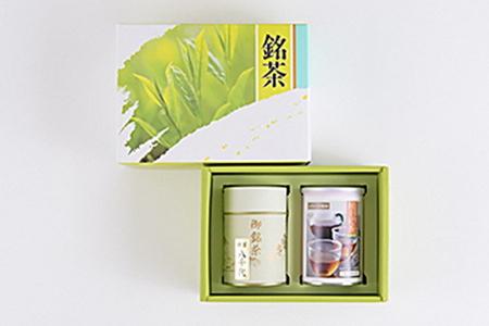 A130 村上茶(煎茶・紅茶)セットA