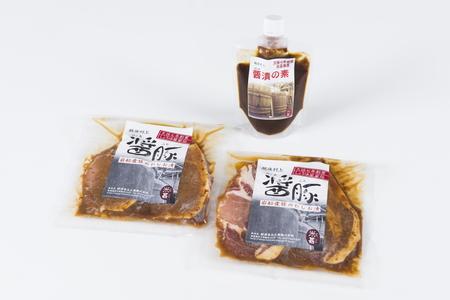 A201 ひしお豚2袋とひしお漬けの素セット