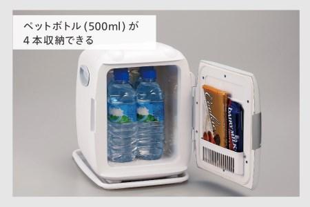 2電源式コンパクト電子保冷保温ボックス D-CUBE S(HR-DB06GY)