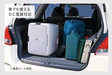 2電源式ポータブル電子適温ボックス D-CUBE X (HR-DB08GY)