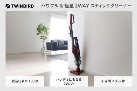 サイクロンスティック型クリーナー(TC-5147R)