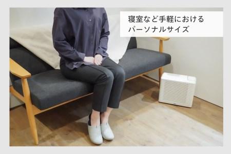 パーソナル加湿空気清浄機(AC-4252W)