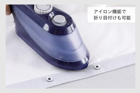 ハンディーアイロン&スチーマー(SA-4097BL)
