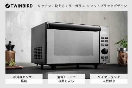 センサー付フラットオーブンレンジ(DR-E857B)