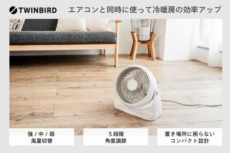 【換気】サーキュレーター(KJ-D994W)