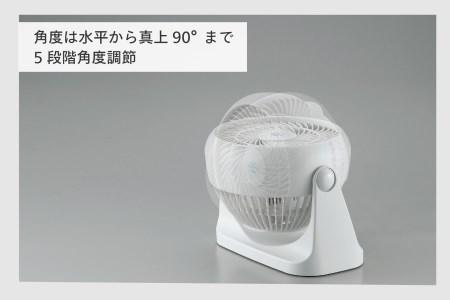 サーキュレーター(KJ-D994W)