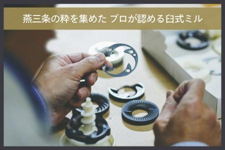 全自動コーヒーメーカー 6カップ(CM-D465B)