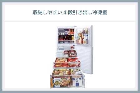 2ドア冷凍冷蔵庫 ハーフ&ハーフ 146L (HR-E915PW)