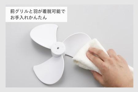 【換気】温度センサー付サーキュレーター(KJ-4998W)