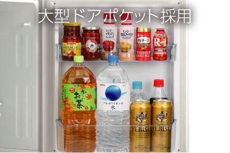 2ドア冷凍冷蔵庫 110L (HR-F911W)