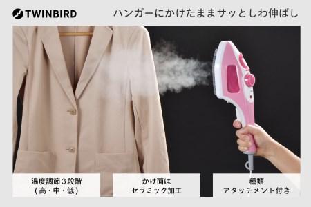 【除菌】ハンディーアイロン&スチーマー (SA-4086P)