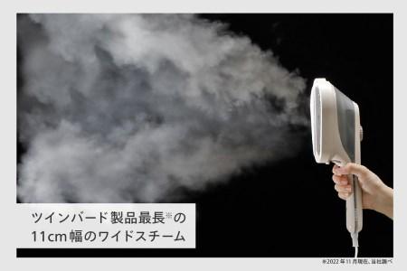 【除菌】ハンディーアイロン&スチーマー(SA-4097VO)