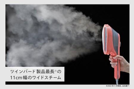 【除菌】ハンディーアイロン&スチーマー(SA-4097P)