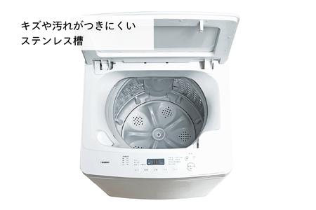 全自動電気洗濯機 5.5kg (WM-EC55W)