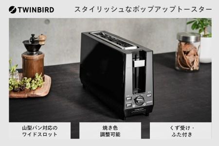 ポップアップトースター(TS-D424B)