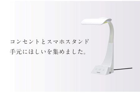 コンセント&スマホスタンド付LEDデスクライト REFLECTECH CONNECT (LE-H845W)