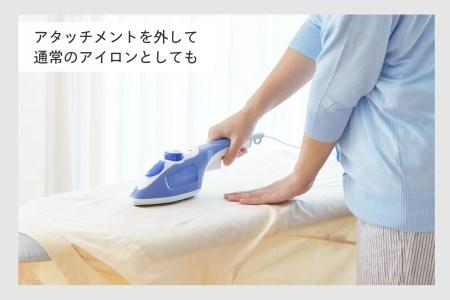 【除菌】ハンディーアイロン&スチーマー (SA-4086BL)