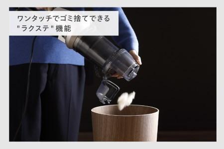 【除菌】ワイパースティック型クリーナー (TC-5148G)