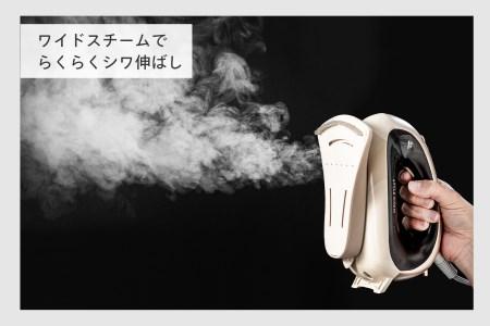 【除菌】STYLE MAGIC ハンディーアイロン&スチーマー (SA-4089G)