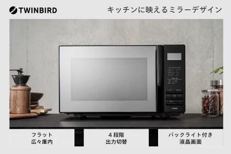 ミラーガラスフラット電子レンジ 寄附金額:40,000円