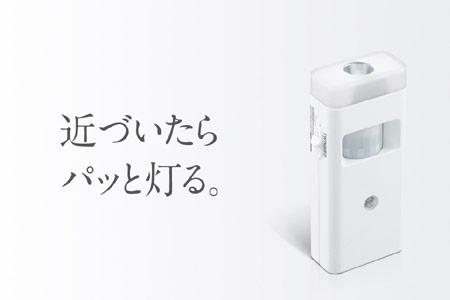 停電センサーLEDサーチライト/赤外線センサー付(LS-8559W)