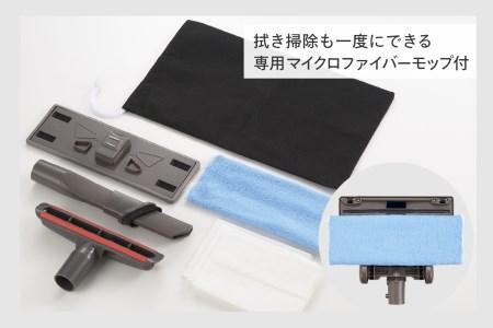 【除菌】ワイパースティック型クリーナー フキトリッシュα (TC-5165VO)