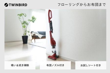 【除菌】ワイパースティック型クリーナー フキトリッシュα (TC-5165R)