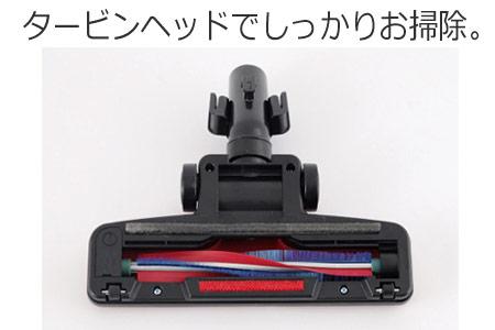 紙パック式家庭用クリーナー(YC-5022R)