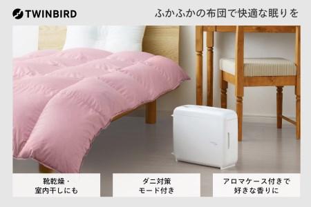 さしこむだけのふとん乾燥機 アロマドライ(FD-4149W)