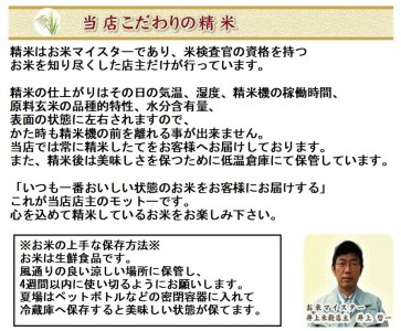 G-9 (令和元年度産新米予約)ミネラル栽培こしひかり 10回定期コース