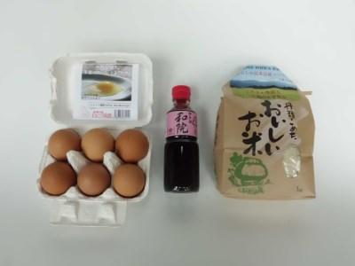 A-11 阿賀野市のおいしい宝物(3個入り)