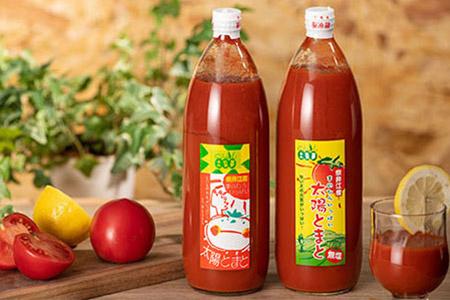 [E-01y]元気いっぱい太陽のトマトジュース3本セット