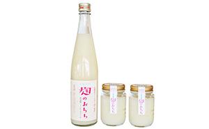 乳酸発酵の甘酒 麹のおちち 2種詰合せ