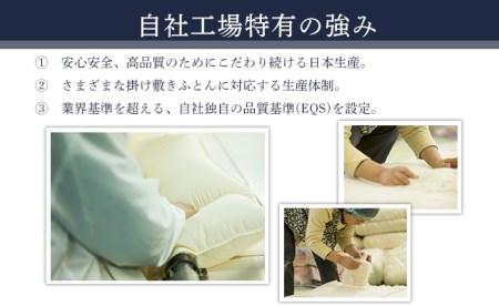 22-04洗える抗菌防臭枕【2色組(アイボリー/ブラウン)】